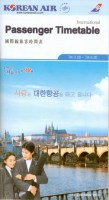 korean_200403_int